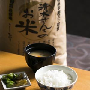 おいしいお米とお味噌汁
